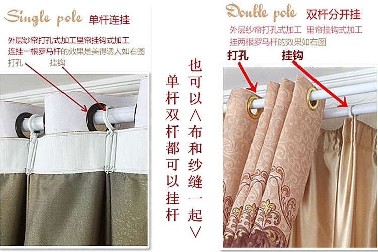 Blackout Curtain Punching Holes Hang Tulle