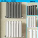 Designer Horizontal Radiators