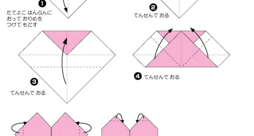 Easy Origami Heart Simple Activities