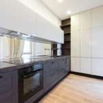 Elegant Contemporary Bespoke Kitchen