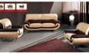 Modern Living Room Furniture Rooms Chair