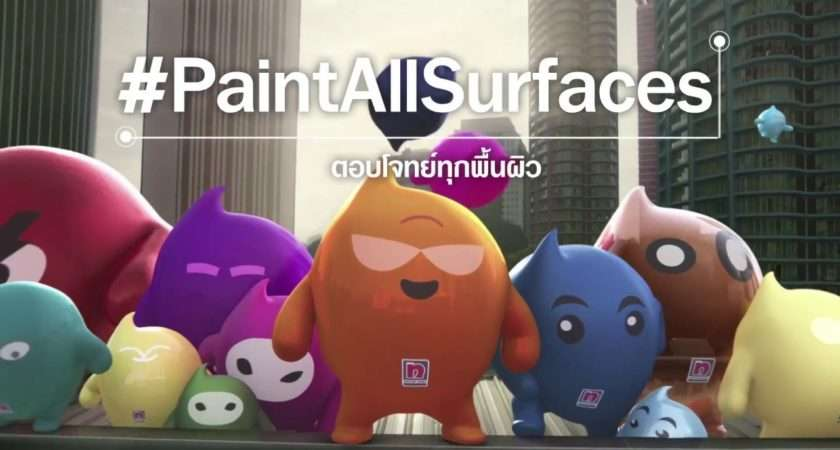 Paint All Surface