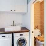 Small Laundry Room Sink Home Design Ideas
