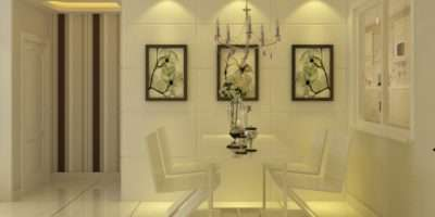 Wall Decoration Lighting Pale Yellow Dining Room